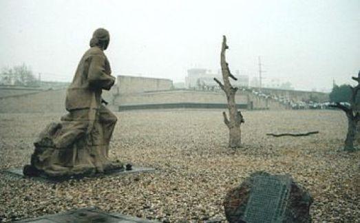 אתר הזיכרון לקורבנות הטבח