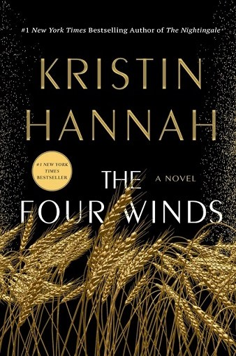 Kristin Hannah / The Four Winds (קריסטין אנה / ארבע הרוחות)