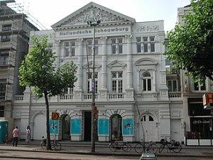 התיאטרון היהודי