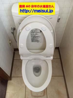 トイレ 詰まり 直し方