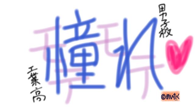 2015−10−03−01