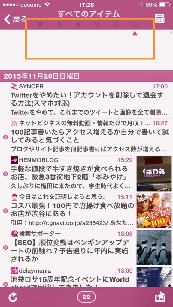 2015−11−29−05