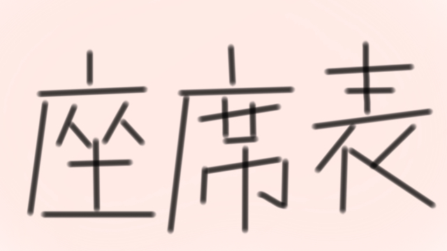 2016 03 01 1