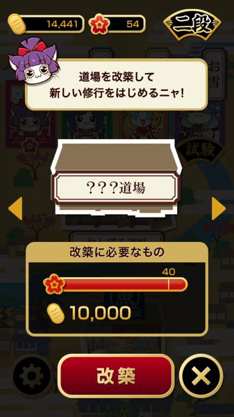 IMG 2805