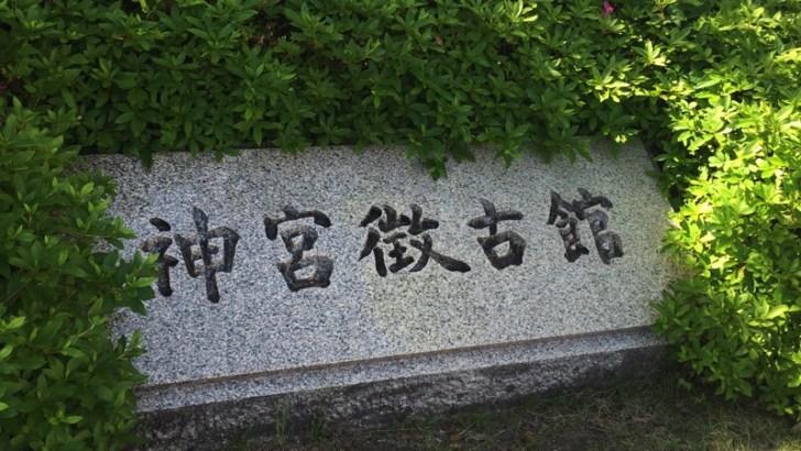 IMG 3406