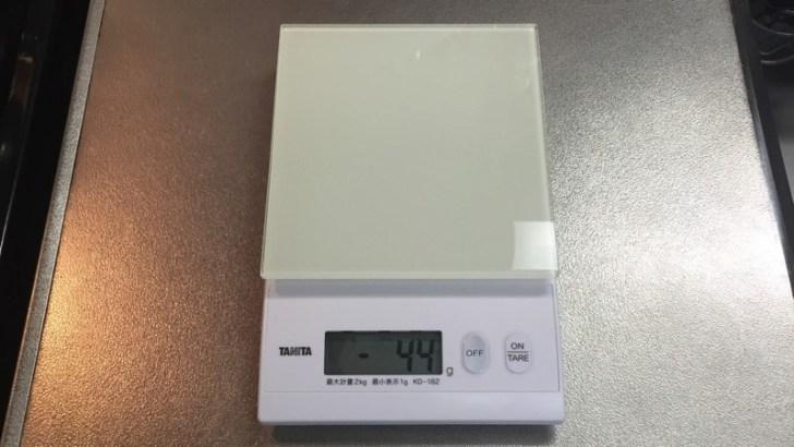 IMG 3686
