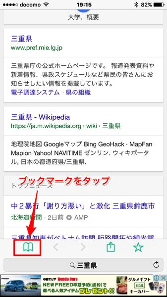 IMG 4893 02