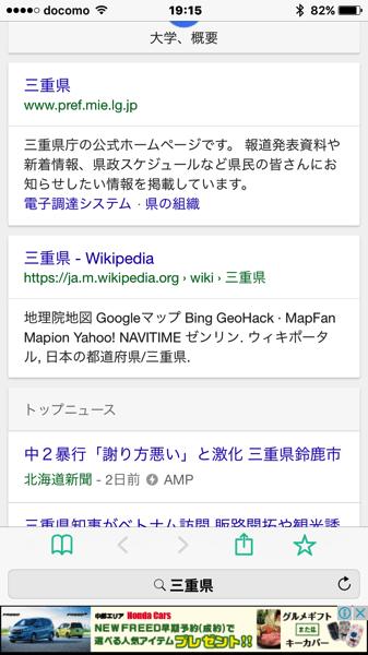 IMG 4893