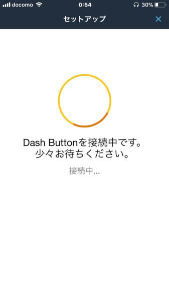 2018 01 23 10
