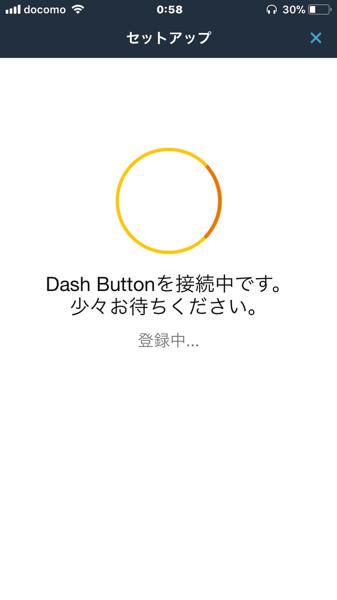 2018 01 23 11