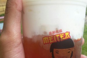 Franchise cheese tea china meitea 0852 1222 1168