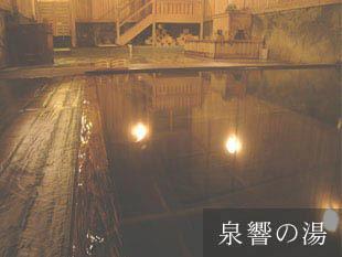 senkyo_jp_a.jpg