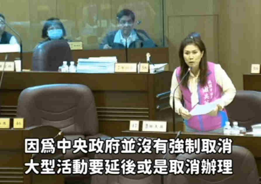 謝美英議員質詢鄭文燦市長施政報告