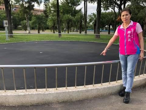 公園維護管理問題