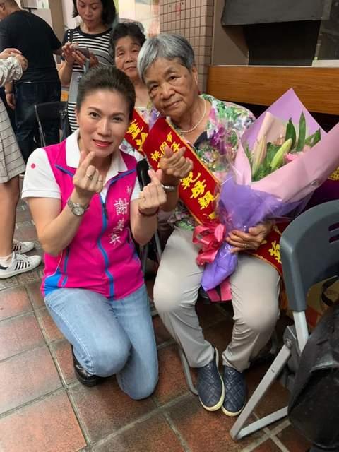 109年模範父母親表揚