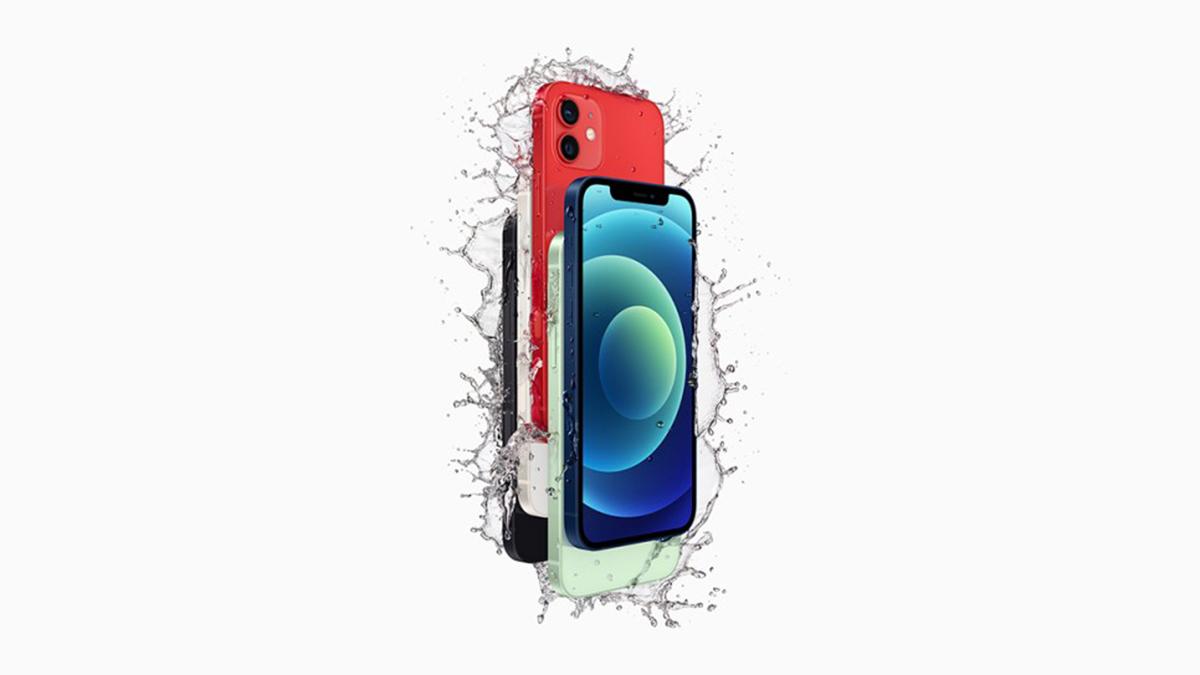아이폰 12 구매 완료 | 중국 직구