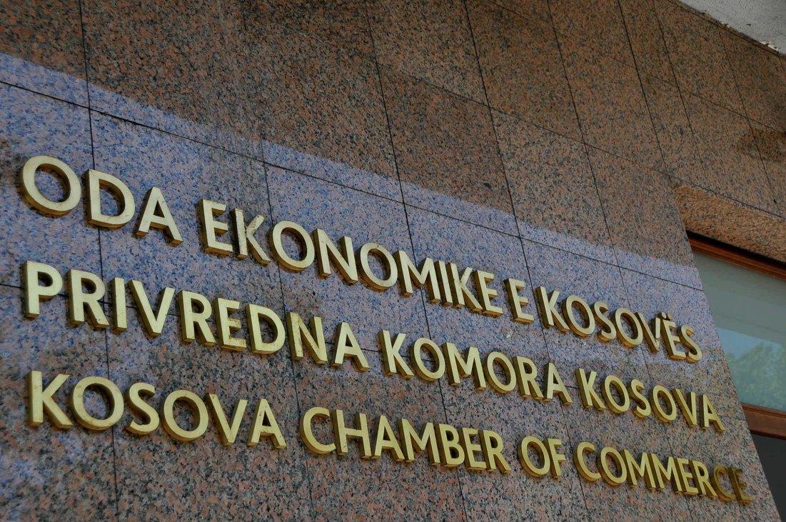 Oda Ekonomike e Kosovës