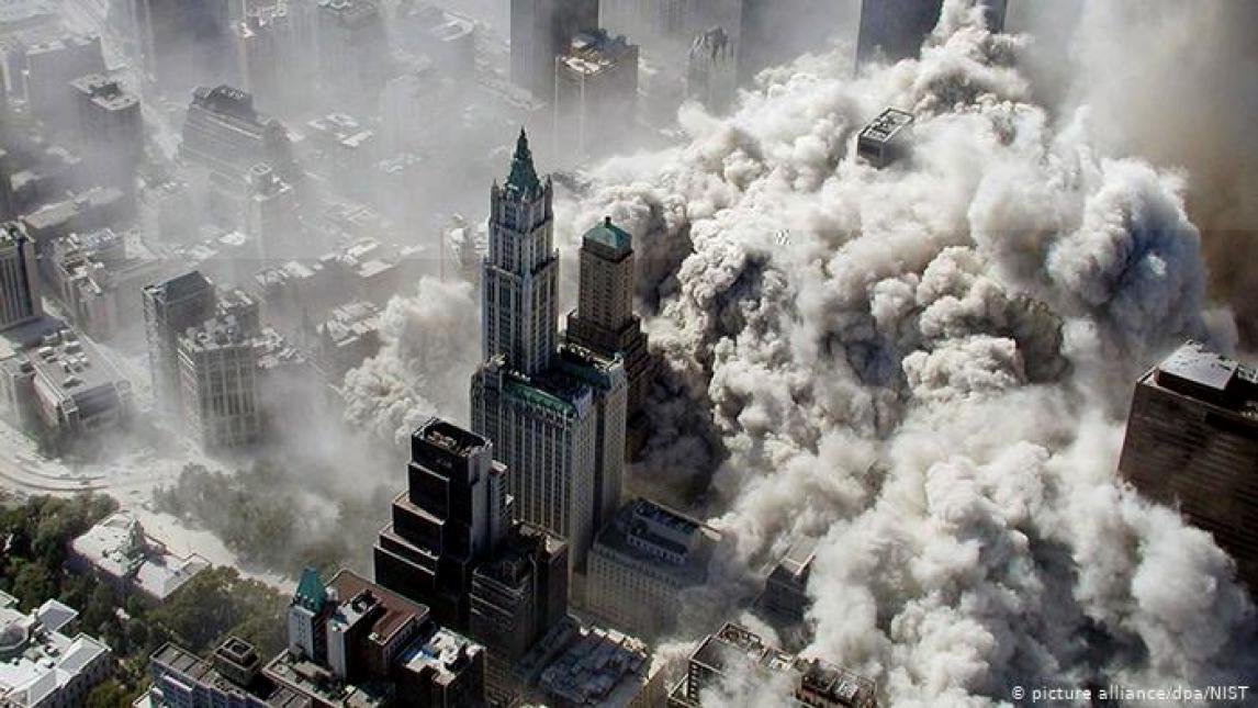 11 shtatori