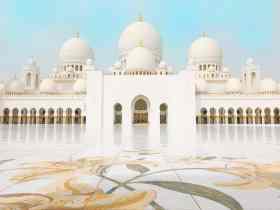 Las mejores zonas donde alojarse en Abu Dhabi, Emiratos Árabes