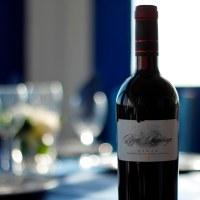 """Bodega Rioja Santiago"""