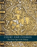 court_and_cosmos