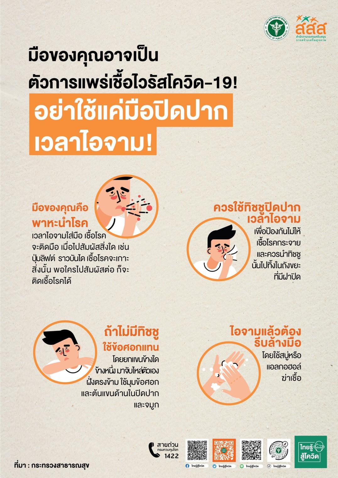 info37