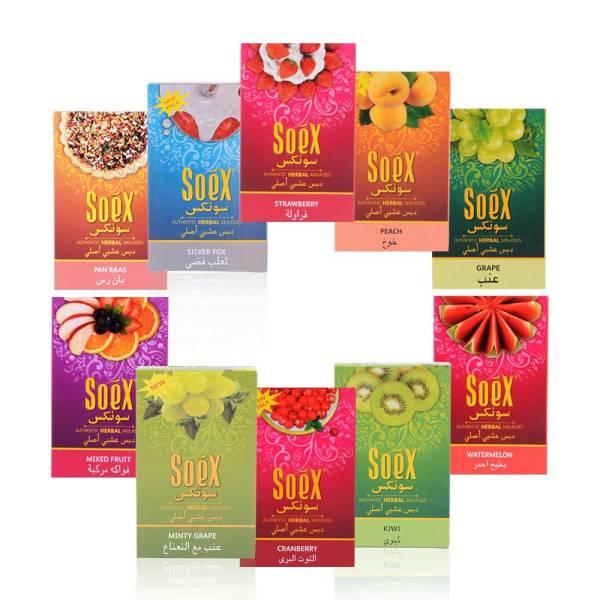 4 Premium Shisha Flavours