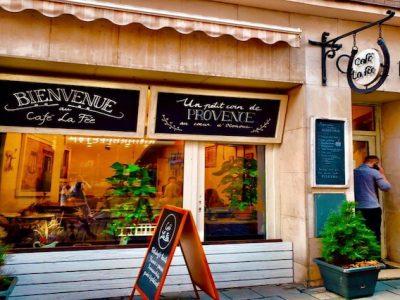 【チェコのお茶事情とは?】芸術の街のカフェ文化についてご紹介!