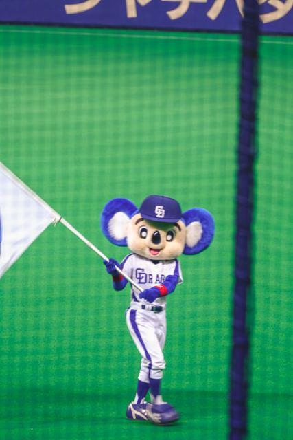 Como é assistir jogo de beisebol no Japão