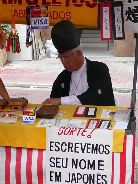 O que ver e fazer em São Paulo Liberdade