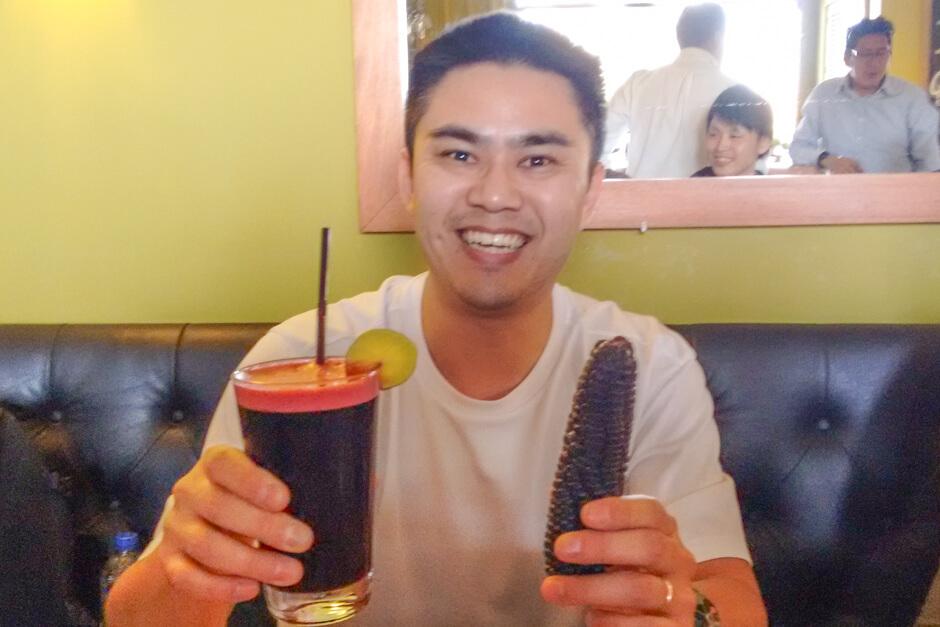 O que beber no Peru - Chicha Morada