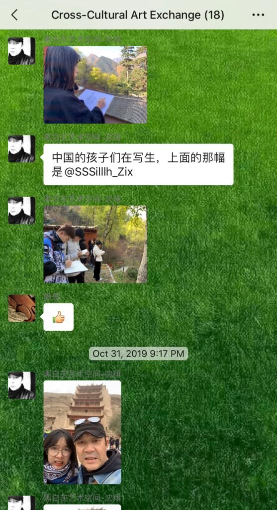 Weekly Conversations – Lanzhou Art Class