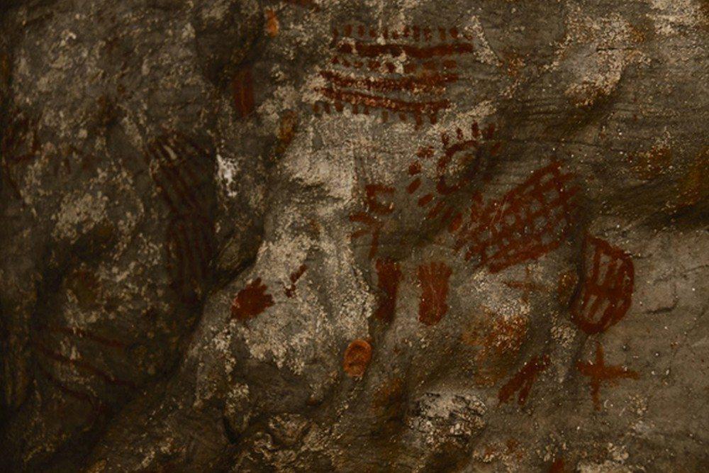 Sítio Arqueológico Toca da Onça