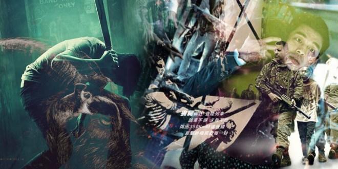 A gente vimos v Top MDM: 10,5 filmes de Terror de 2016