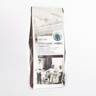 greek coffee decaf