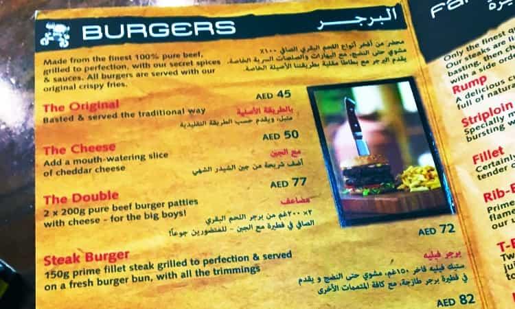 menu_kaart_ribs_and_rumps
