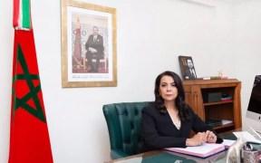La embajadora de Marruecos en Madrid, Karima Benyaich