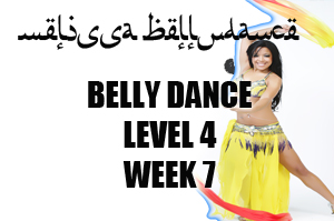 BELLY DANCE LEVEL4 WK7 APR-JULY 2020