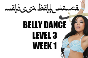 BELLY DANCE LEVEL 3 WK1 SEPT-DEC 2020