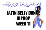 BELLY DANCE HIP HOP WK11 APR-JUL2017