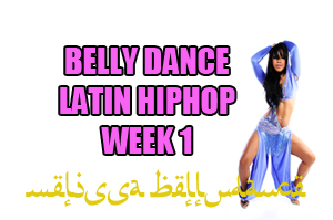 LATIN BELLY DANCE HIPHOP WK1 SEPT-DEC 2020