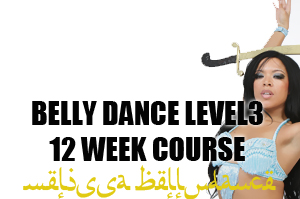 belly dance advanced level 3