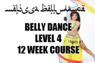 BELLY DANCE LEVEL 4