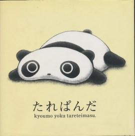 Tarepanda: Kyoumo Yoku Tareteimasu