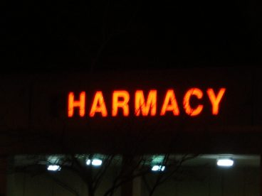 Where they give you the wrong drugs 4323534473[H]