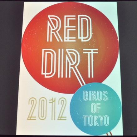Red Dirt Rock Concert - D5000 061