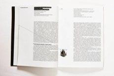 modern-book-design-9b
