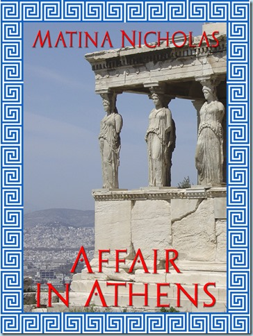 athens_front_cover