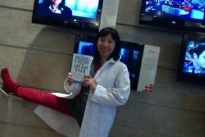 CBC lobby leg up