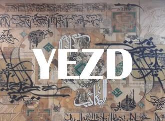 Yazd City Guide | Zorostrian Center